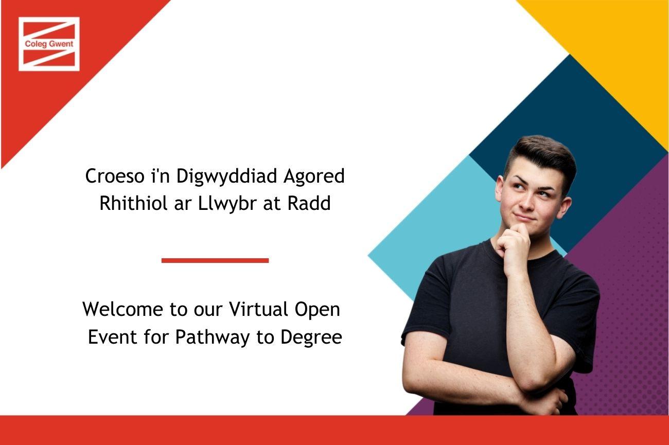 Pathway to Degree webinar thumbnail