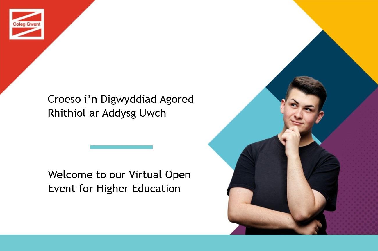 Higher Education Virtual Open Event video tumbnail
